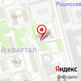 Государственная инспекция по ветеринарии Рязанской области
