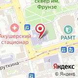 Ростовская городская федерация каратэ-до Сетокан и Кобудо