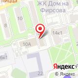 Следственное управление Управления МВД России по Рязанской области