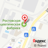 ЗАО Ростовская фармацевтическая фабрика