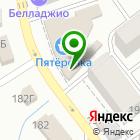 Местоположение компании Магнит Косметик