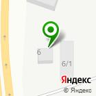 Местоположение компании Мостожелезобетонконструкция, ПАО