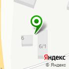 Местоположение компании Мостожелезобетонконструкция