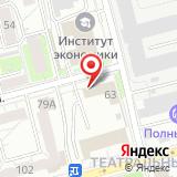 Рязанское маршрутное TV