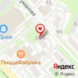 Адвокатская контора Дзержинского района