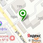 Местоположение компании Магазин хозтоваров на Коммунистической
