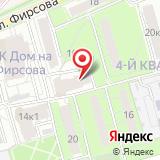 ООО Прибор-Комплекс