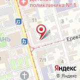 Ростовская областная коллегия адвокатов Пролетарского района