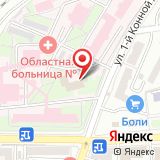 Областная клиническая больница №2