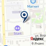 Компания Офисная Техника на карте