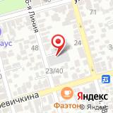 Ростовский НИИ гигиены