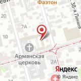 ООО Сервис-Инструмент
