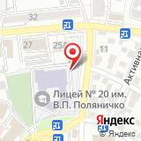 Средняя общеобразовательная школа №75 им. В.П. Поляничко