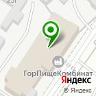 Местоположение компании  Волгоградский Завод Весоизмерительной Техники