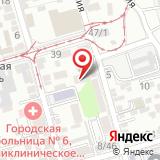 Отдел приватизации жилого фонда Администрации Пролетарского района