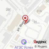 ООО Русский транзит