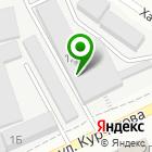 Местоположение компании Термопак-Дон