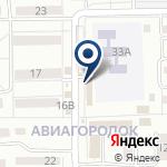Компания ЛАКШМИ на карте