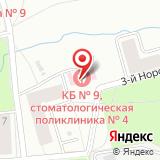 Главное бюро медико-социальной экспертизы по Ярославской области