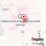Норский геронтопсихиатрический центр