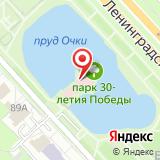 Ярославский парк им. 30-летия Победы