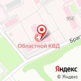 Ярославский областной кожно-венерологический диспансер