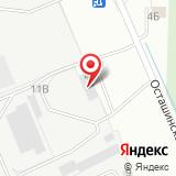 ООО Сервис-Логистика