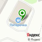 Местоположение компании ККМцентр