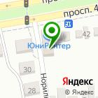 Местоположение компании МЕБЕЛЬ ХОЛЛ