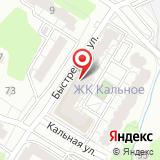 ООО Рязанский сервисный центр ЖКХ