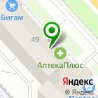 Местоположение компании Weider СПОРТ