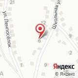Администрация Ровновского сельского поселения