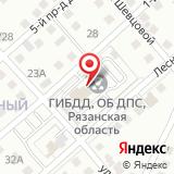 Отдельный батальон ДПС ГИБДД Управления МВД России по Рязанской области