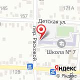 Средняя общеобразовательная школа №7 им. А.П. Береста