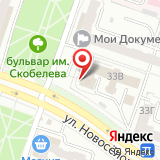 Приход Александро-Невской церкви
