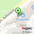 Местоположение компании ТД Окская птицефабрика