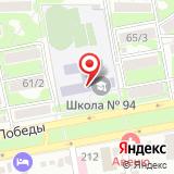 Средняя общеобразовательная школа №94