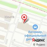 ООО Ярославль Вторма