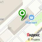 Местоположение компании Вологдаагропромхимия