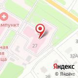 Ярославская областная детская клиническая больница