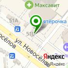 Местоположение компании Старожиловский молочный комбинат