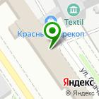 Местоположение компании ПромСтройРез