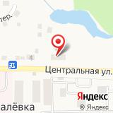 Психоневрологический диспансер Ростовской области