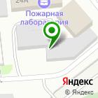 Местоположение компании Производственно-технический центр