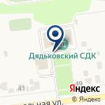 Компания Дядьковская сельская библиотека на карте