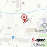 Средняя общеобразовательная школа №32 им. В.В. Терешковой