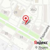 Межшкольный учебный комбинат Ленинского района