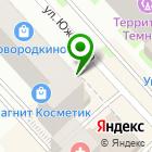 Местоположение компании Кладъовка 35
