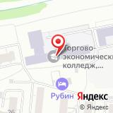 Ярославский торгово-экономический техникум