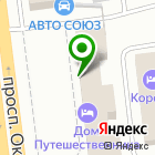 Местоположение компании ЯРМЕДИА